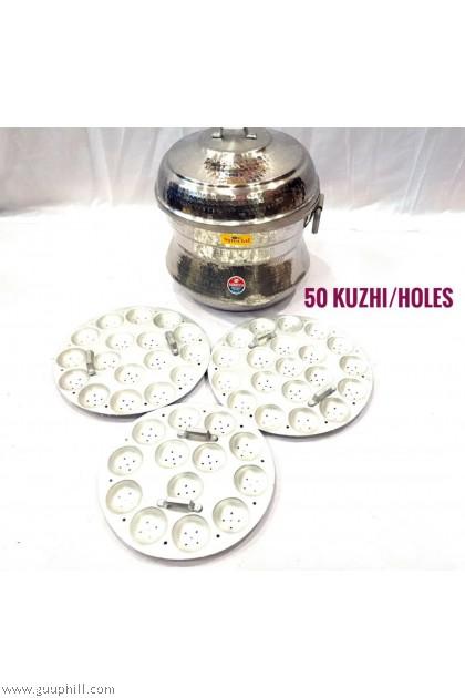 Aluminium Idly Pot 50 Kuzhi G1058