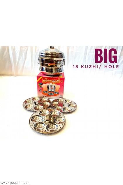 Diamond Idly Pot Big G14956