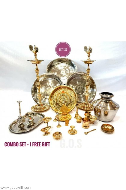 Brass Combo Set 122 with Free Gift G15340/3101/5853/14307/6157/15326