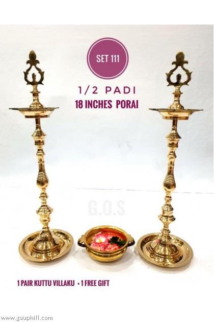 Brass Kuuthu Villaku  1/2 Padi/18 inches Porai With Free Gift Set 111 G9030/13321