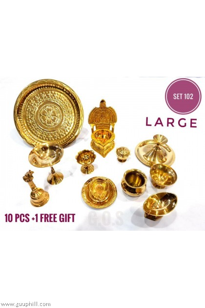 Brass Pooja Combo Set 102 Large With Free Gift G102 Set