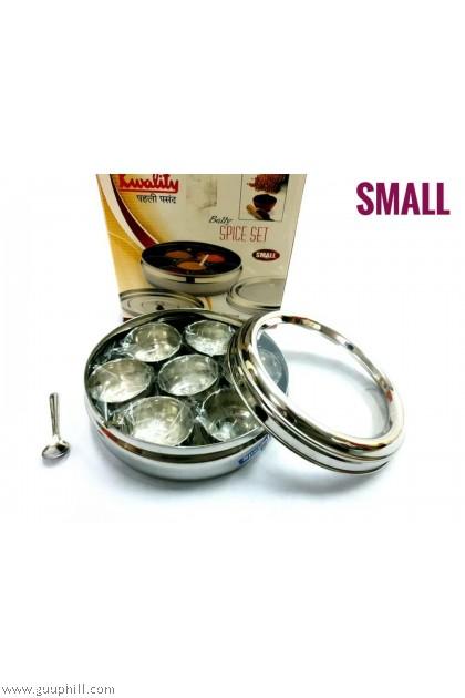 Kwality Silver Masala Small Size Box Belly G16214