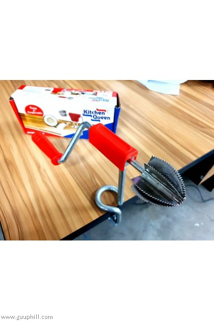 Coconut Scraper / Alat Pengikis Kelapa G17123