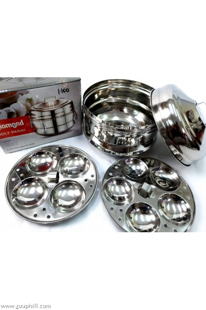 Diamond Idly Cooker Pot Stainless Steel Small G17115