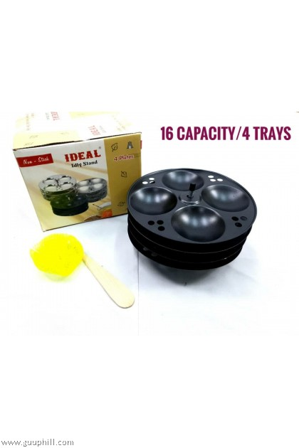 Ideal Stainless Silver Non Stick Idly Trays Only 16 Kuzhi/Cavity G17210