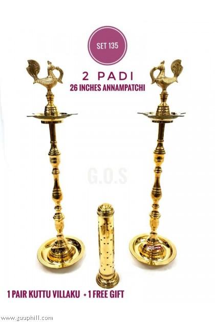 Brass Kuuthu Villaku Annampatchi 2 padi/26 inches Set 135 G17243/17240
